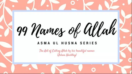 99 Names of Allah with English meaning