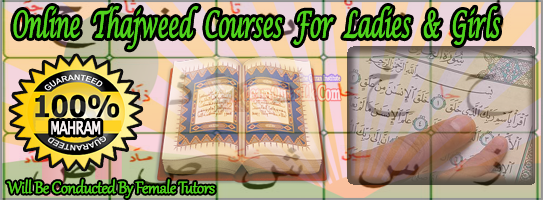 Tajweed Course For Ladies