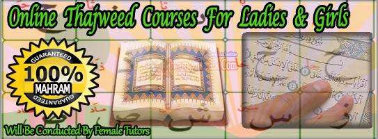 Tajweed Course For Ladies