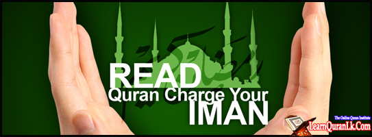 Read Quran Course For Ladies