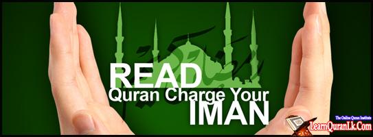 Read Quran Course For Ladies